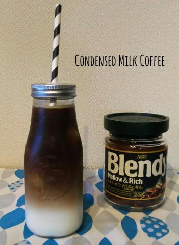 濃厚美味♪ベトナムの練乳コーヒー