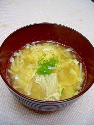 えのき茸のすまし汁