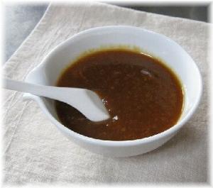 レンジで簡単!いい香りの柚子味噌