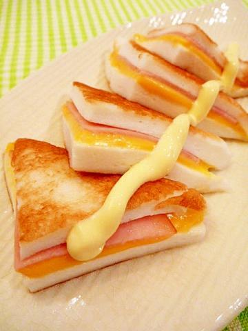 お弁当に簡単♪はんぺんの☆ハム&チーズ焼き