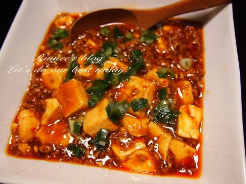 絶品‼︎ 台湾レシピの麻婆豆腐☆