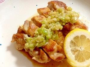 鶏肉のカリカリ焼き☆ネギ塩レモンソース
